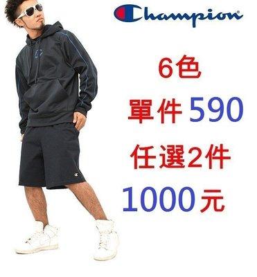 【FANCY】CHAMPION 冠軍 小LOGO  美國 素色 舒適  高質感˙短棉褲 短褲 S~2XL