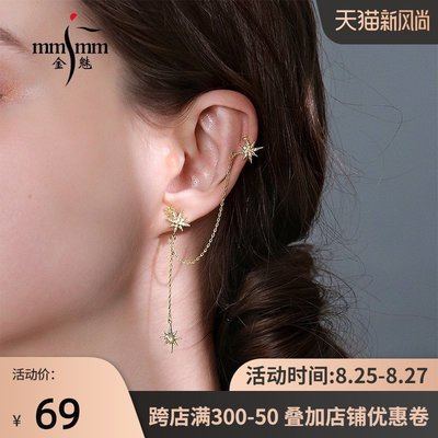SWEET COVE~金魅六芒星耳環女個性潮ins風高級感耳骨夾耳鍊2021年新款潮精致