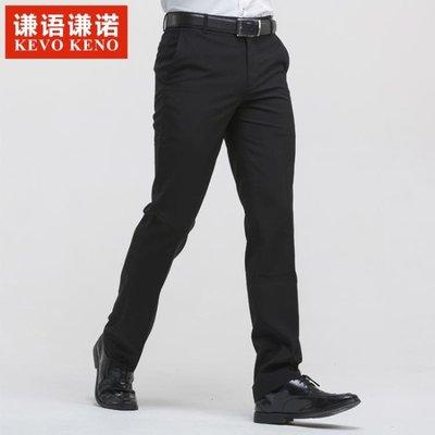 西褲男春夏季正韓修身型正裝西服褲子夏天薄款商務休閒直筒西裝褲
