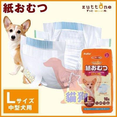**貓狗大王**新款日本PETIO 介護尿布褲專用尿布16入【L號】也可搭配生理褲使用