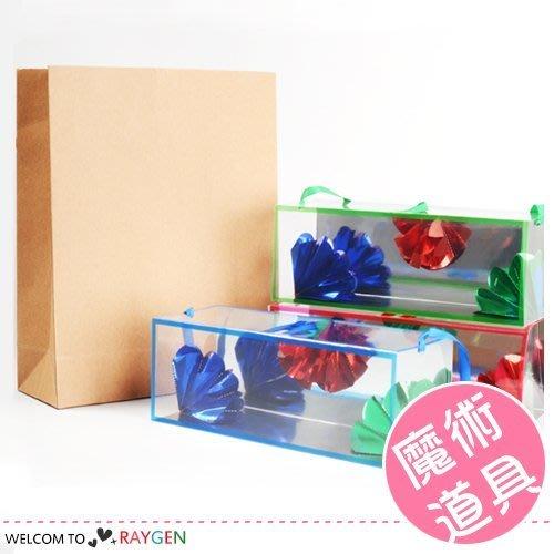 八號倉庫 舞台魔術道具 紙袋花箱 空袋出彩【1A020M339】