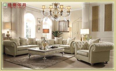 【大熊傢俱】HM2027  新古典布藝沙發 歐式實木沙發椅   古典沙發椅
