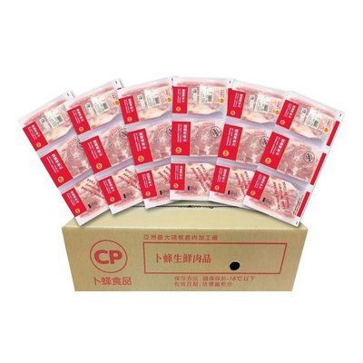 美兒小舖COSTCO好市多線上代購~卜蜂 冷凍去骨雞腿肉(2.5kgx6包)