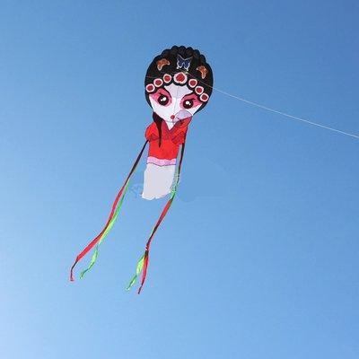 天際漫步者軟體 2015新款 花旦風箏 女孩軟體 花旦軟體 美女風箏