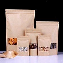 爆款熱銷-高清透明開窗牛皮紙袋堅果食品外包裝袋子加厚密封自立袋定做印刷