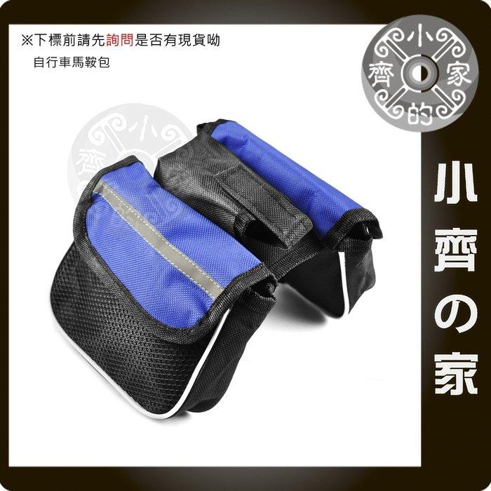 單車 自行車 馬鞍包、馬鞍袋、雙邊包、車前包 手機包 置物 包 小齊的家