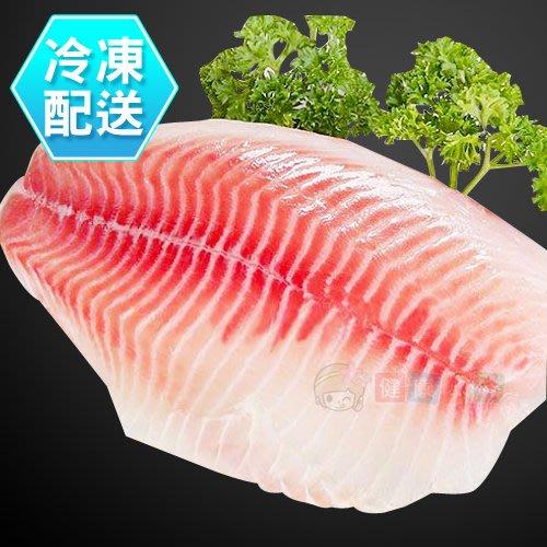 嚴選極鮮 冷凍鯛魚片450g  冷凍配送[CO00463] 健康本味