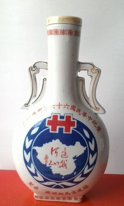 空酒瓶-345