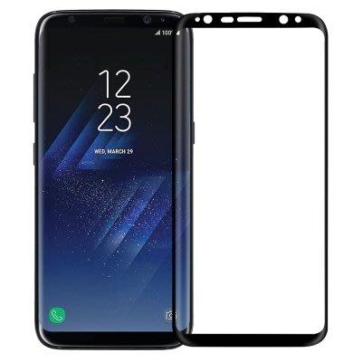Samsung S8+ 曲面  滿版  玻璃保護貼膜  鋼化貼膜 9H 三星
