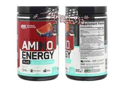*二姊養生坊*~Optimum Nutrition,綜合膠原蛋白粉,水果嘉年華2瓶免運#OPN06392