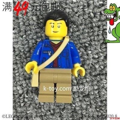 小小玩具鋪~LEGO 樂高城市街景人仔 cty511 男士 藍衣深米褲 60051