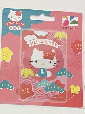 Kitty 悠遊卡 凱蒂貓日式和風悠遊卡 凱蒂貓悠遊卡 凱蒂貓愛金卡 凱蒂貓一卡通 三麗鷗悠遊卡 三麗鷗愛金卡 三麗鷗 Hellokitty 日式和風悠遊卡