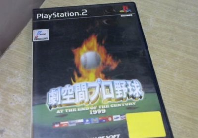 PlayStation 2 PS2劇空間野球 遊戲片 AT THE END OF THE CENTURY 1999