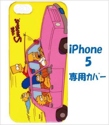 (I LOVE樂多)日本進口 正版SIMPSONS iPhone5/5S共用 辛普森手機殼 家族開車版