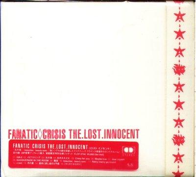 K - Fanatic Crisis - THE.LOST.INNOCENT - 日版 石月努 和也 Shun 徹