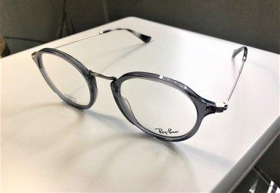 RayBan RX2447 - 8033 - size 49 100%正貨 潮流 時尚 眼鏡 特價