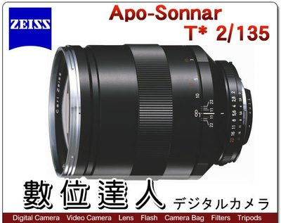 【數位達人】平輸 蔡司 Zeiss 135mm f2 Zeiss 2/135 ZE Canon