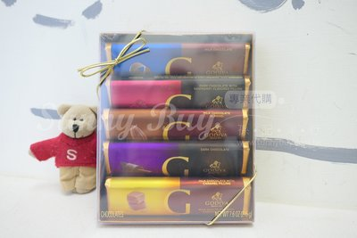 【Sunny Buy】◎現貨◎ GODIVA 巧克力 5入 牛奶巧克力/覆盆子/杏仁/黑巧克力/焦糖