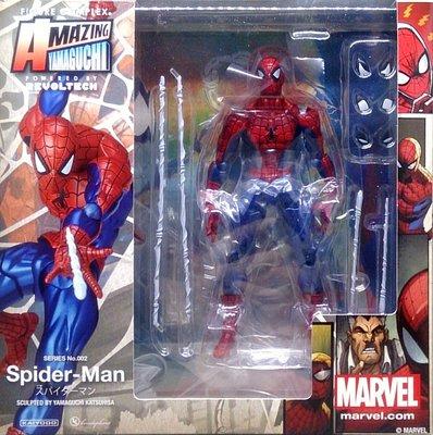日本正版 海洋堂 輪轉可動 figure complex Amazing Yamaguchi 蜘蛛人 公仔 日本代購