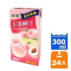 波蜜 水蜜桃汁 (300mlx24入)