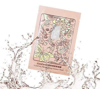CureCare 炫曜 水潤保濕精華面膜 (公司貨)