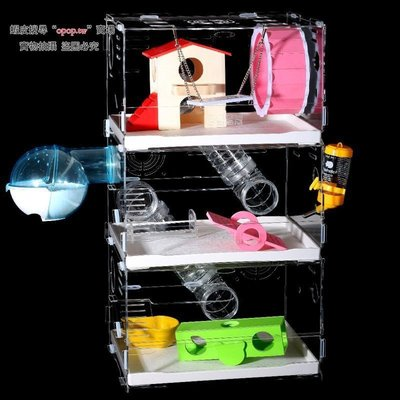 晶品尚~超大號亞克力透明倉鼠小籠子抽屜超大金絲熊籠子三層別墅套餐 倉鼠籠DFRG545