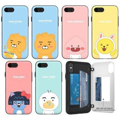 KAKAO FRIENDS 小孩版 防摔側開卡夾 手機殼│iPhone 6 6S 7 8 Plus│z8781