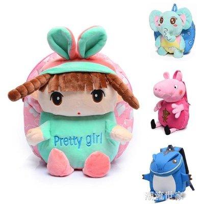 幼兒園1-5歲寶寶小書包可愛KT貓娃娃雙肩背包男女孩兒童卡通包包