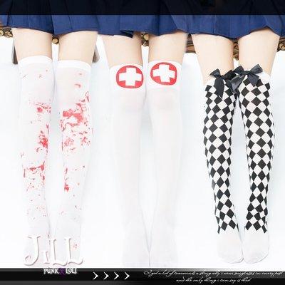 Oo吉兒oO日系cosplay可愛視覺動漫風 絲質小護士主題大腿襪/過膝襪 護士/格紋/血跡/骨頭【J2Q7001】