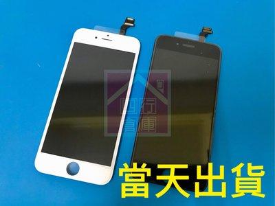 附工具組 全新 Apple iphone6液晶總成 iphone6螢幕總成 iphone6總成 iphone6螢幕