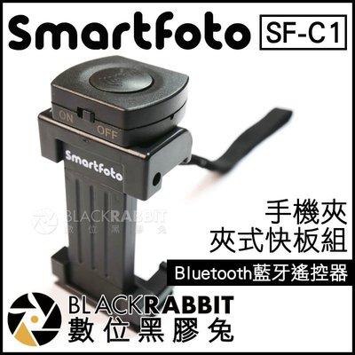 數位黑膠兔【 Smartfoto SF-C1 藍牙遙控器 夾式快板組 】 藍芽 手機夾 外接 冷靴 熱靴 麥克風 補光燈