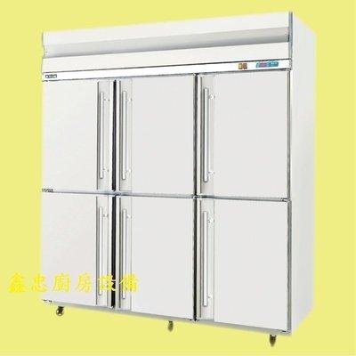 鑫忠廚房設備-餐飲設備:全新88型6尺六門立式不鏽鋼冷凍冷藏冰箱 賣場有烤箱-工作檯-出爐架-西餐爐-攪拌機