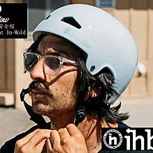 [I.H BMX] 輕量級 安全帽 SHADOW FEATHERWEIGHT IN-MOLD 白色 單速車街道車極限單車地板車Fixed Gear特技腳踏車