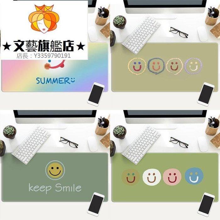 預售款-WYQJD-笑臉 微笑可愛鼠標墊超大防水鎖邊游戲鼠標墊電腦鍵盤防滑桌墊*優先推薦