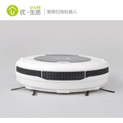 現貨/優生活掃地機器人家用全自動拖地機智慧超薄一體規劃式清掃吸塵器 igo/海淘吧F56LO 促銷價