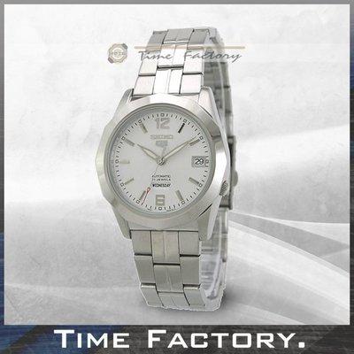 【時間工廠】全新原廠正品 SEIKO  日本製造 極簡 機械腕錶 清倉特賣 SNKG87J1