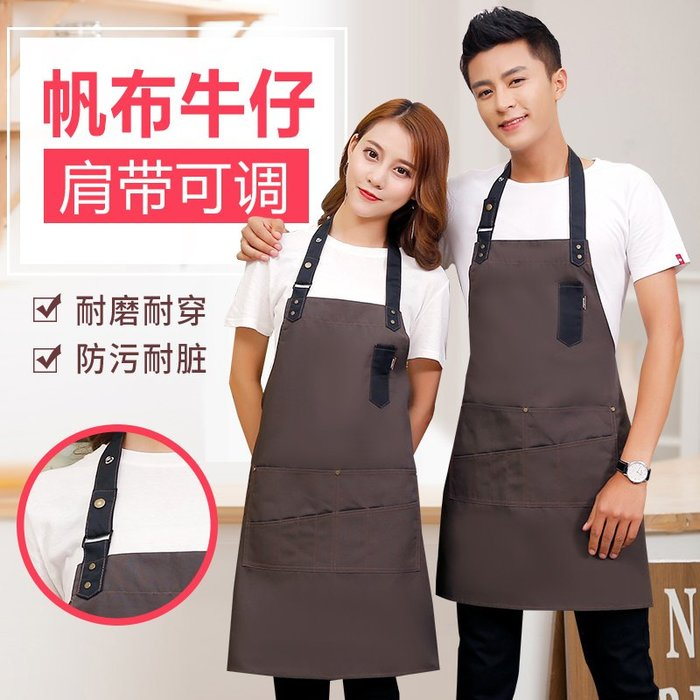 #推薦#帆布圍裙肩帶可調節印字廚房防水時尚奶茶店咖啡店成人工作服女