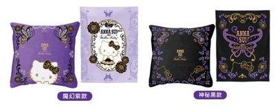 (部分現貨下訂馬上寄)711 ANNA SUI 三麗鷗時尚聯萌集點送 限量 刺繡抱枕保暖毯組 夢幻紫款 神秘黑款