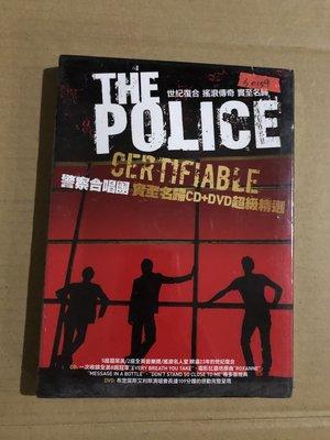 *還有唱片二館*THE POLICE/CERTIFIABLE  全新  B0159(下標幫結)CD+DVD