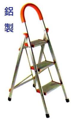 鋁製防鏽! 三階 豪華梯 加寬梯 室內梯 安全梯 貨物梯 鋁梯 梯子 居家梯 階梯 家庭用梯 圖書梯 家用梯 工作梯