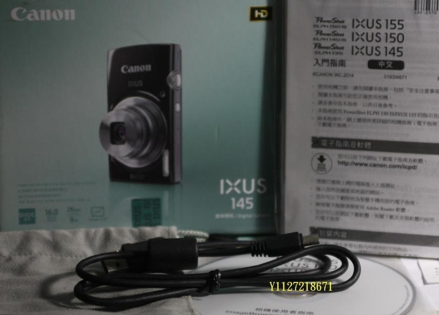 CANON USB傳輸線 IXUS 145 160 170 275HS D20 510HS SX60HS 7D S120