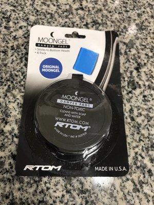 【華邑樂器46281-1】RTOM moongel 鼓用吸音貼-藍色 (一盒六入 Damper Pad消音墊BB-MG