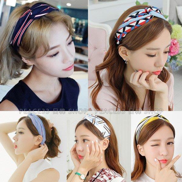 【PEACE33】正韓國空運進口。多彩幾何條紋叢林花紋 交纏立體式布藝鬆緊髮帶/髮圈。現貨優惠價