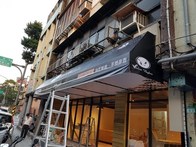 鐵架造型帆布 伸縮帆布 遮雨棚 大圖輸出