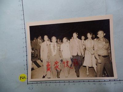 行政院長,黨國大老 張群 古董黑白,照片,相片**稀少品