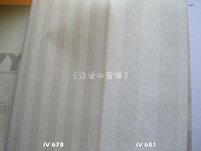 【大台北裝潢】IVY台灣現貨壁紙* 直條紋(2款) 每支450元