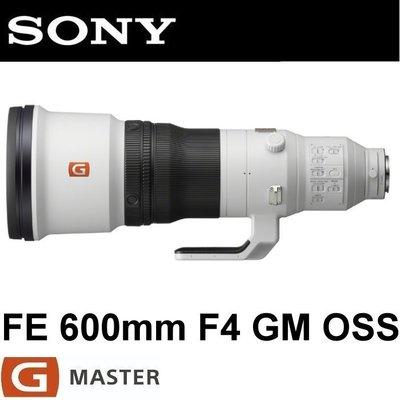 永佳相機_SONY FE 600mm F4 GM OSS【SEL600F4GM】公司貨 ~現貨~ 1