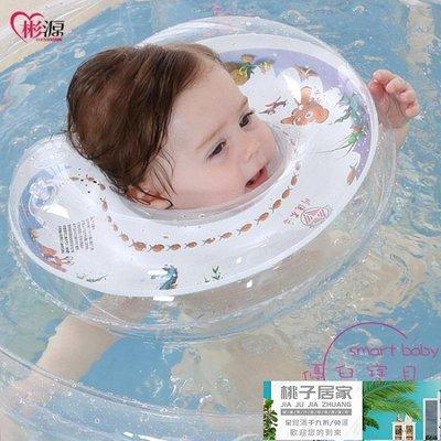 泳圈 嬰兒游泳圈寶寶充氣安全可調雙氣囊頸圈新生兒柔軟脖子防后仰脖圈【桃子居家】