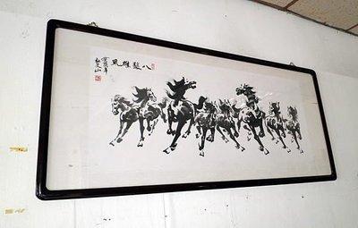 Nice 二手良品家電傢俱精品 專賣網 ~ 杜文山 (有落款) 八駿雄風 開運國畫作 ~~ 優選品!!