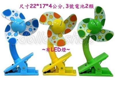 寶貝玩具屋二館☆【聲光】花朵造型任意夾...